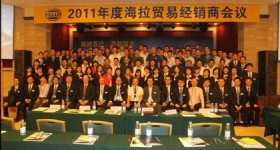 Shanghai Hella Company Held A Conference and Dinner Party in Guilin