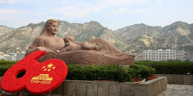 Yellow River Mother Sculpture