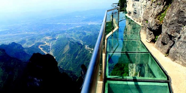 Tianmen Mountain National Park
