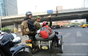 Beijing Riding 4 Hours Tour