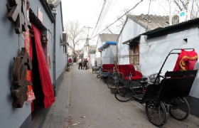 Beijing Hutong Night Tour