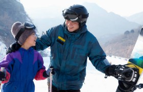 Beijing Skiing and Hot Spring 7 Days Muslim Tour