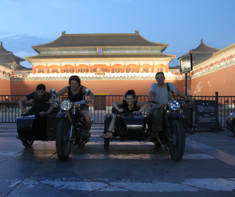 Sidecar Night Tour Beijing