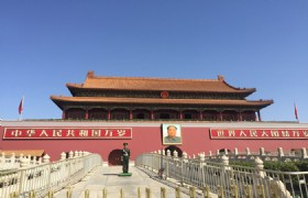 Tiananmen Square 1