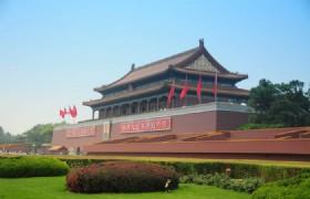 China and Malaysia Friendship Tour 9 Days Tour