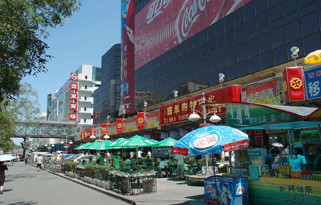 Xidan Shopping Area