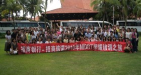 Our Beijing branch organized CIGNA CMC Incentive Group to Sabah