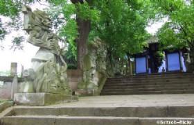 Fengdu Ghost City 1