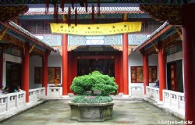 Fengdu Ghost City 2