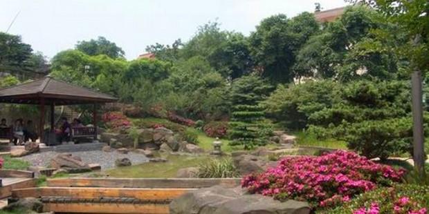 Goose Neck Park