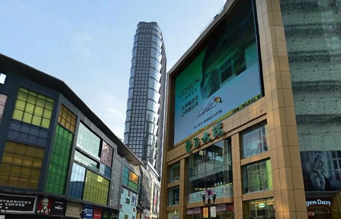 Jiefangbei Walking Street