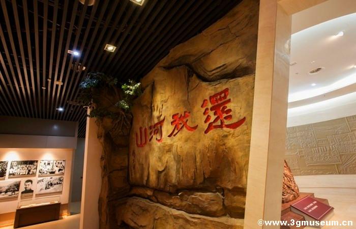 China Three Gorges Museum Chongqing