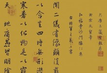 Gu Kaizhi---The Originator of Painting
