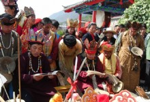 Dongba Festival