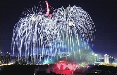 Shanghai International Music Fireworks Festival