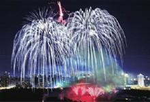 Shanghai International Music Fireworks Festival