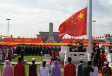 National Day of the People's Republic of China
