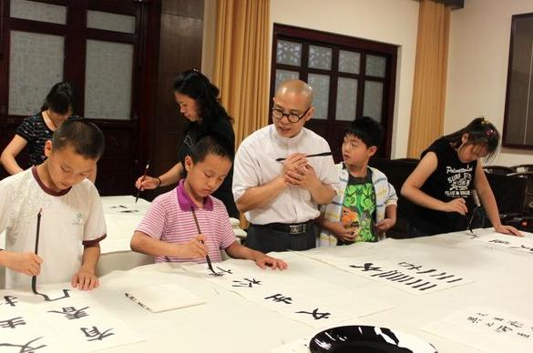 Changan Annual lnternational Calligraphy Meeting
