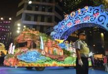 Shanghai Huangpu Tourism Festival