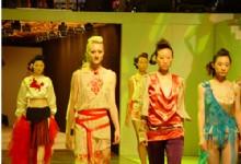 Suzhou Silk Tourist Festival