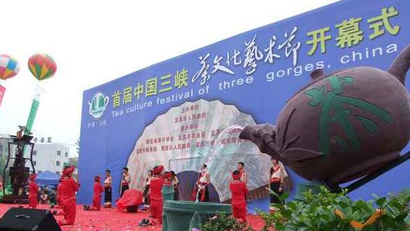 Hubei Three Gorges Art Festival
