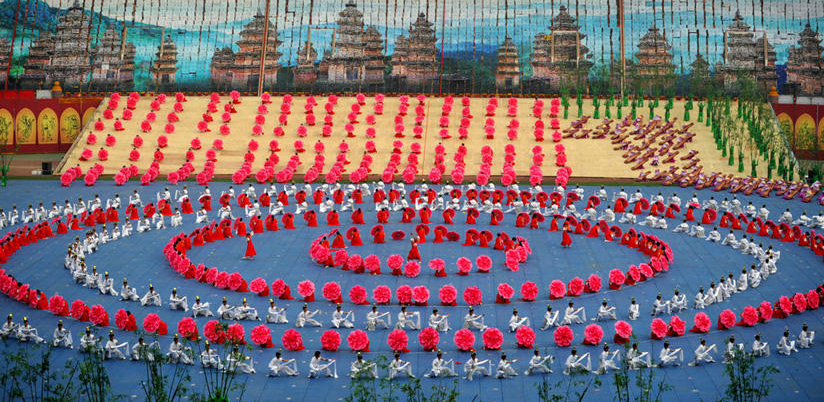 Zhengzhou International Shaolin Martial Arts Festival
