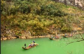 Fuzhou to Wuyi Mountain Bullet Train Tour