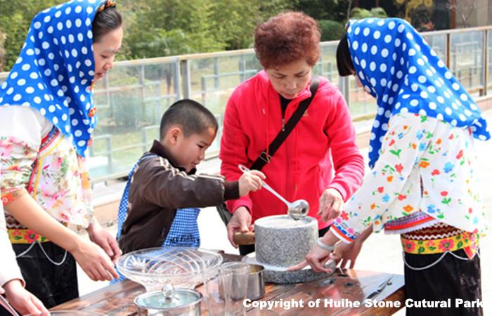 Huihe Stone Culture Park