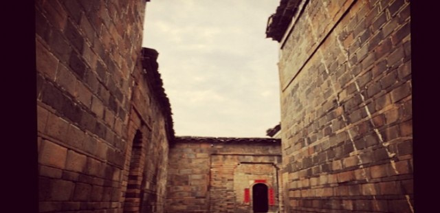 Xiamei Ancient Village