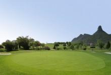 Guilin Landscape Golf Club