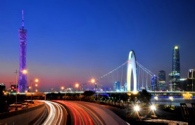 Modern and Charming Guangzhou One Day Tour