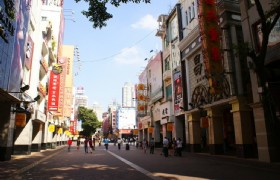 One Day Super Shopping Guangzhou Tour