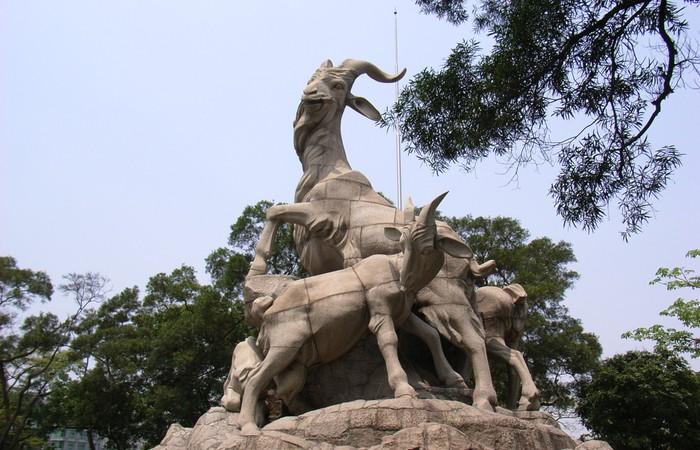 Yuexiu Park