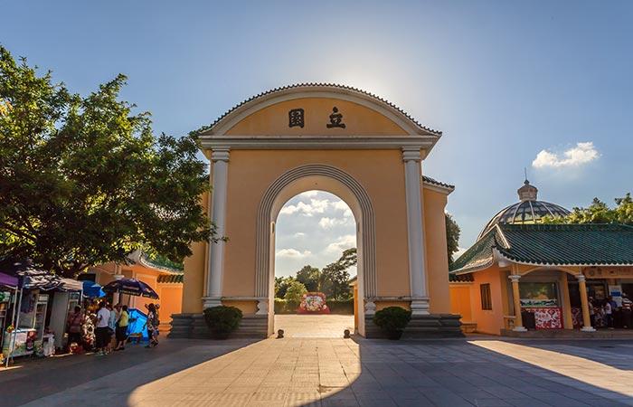 Kaiping Li Garden