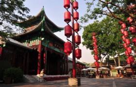 Splendid China & Chinese Folk Cultural Village