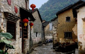 Free and Easy Hezhou Weekend By Bullet Train