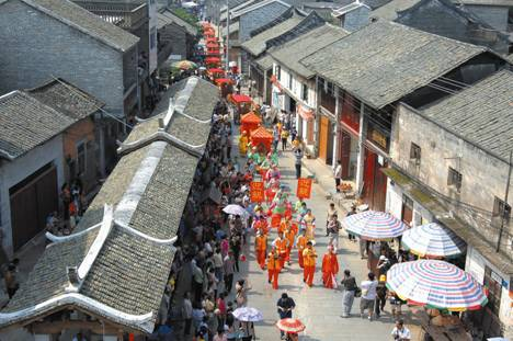 Yangmei Ancient Town