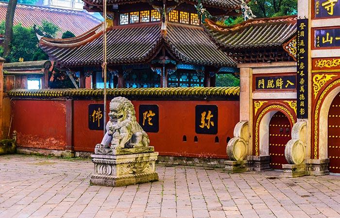 Qianling Park