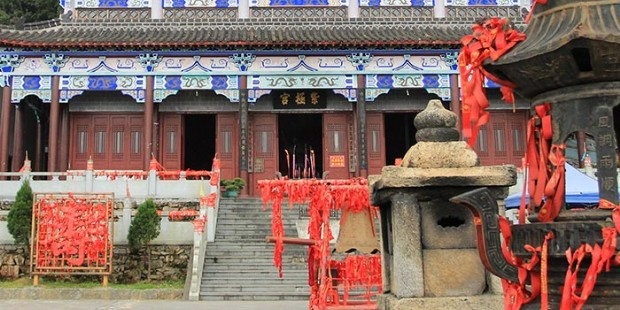 Wugong Temple