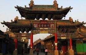 Ancient City of Pingyao