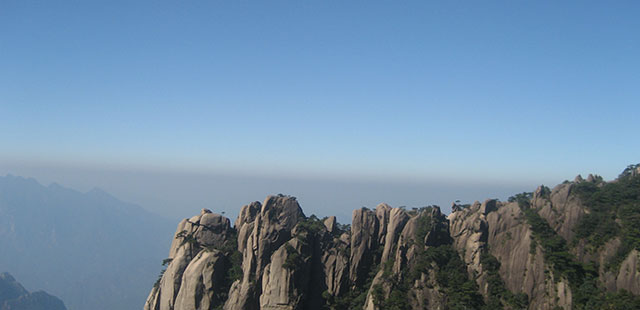 Mount Sanqing National Park