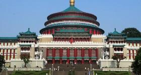Chongqing 72 Hour Visa Free Transit