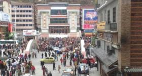 6.3 Magnitude Earthquake Strikes Kangding