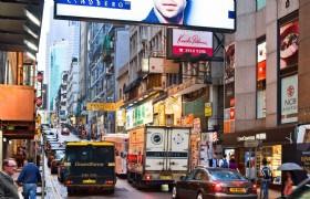 5 Days Hong Kong and Disneyland Package for Muslim Travelers