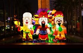 Hong Kong Chinese New Year Night Parade