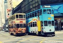 Ding Ding Tram in Hong Kong
