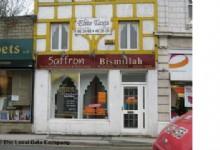 Bismillah Fast Food