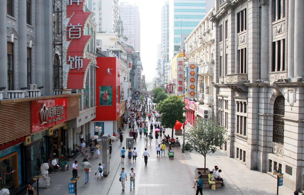 Jianghan Road Walking Street