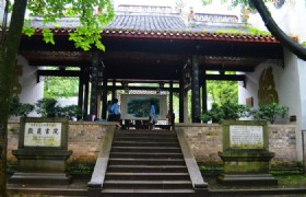 One Day Changsha Halal Tour (B)
