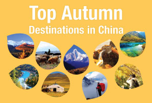 Top Autumn Attractions in China